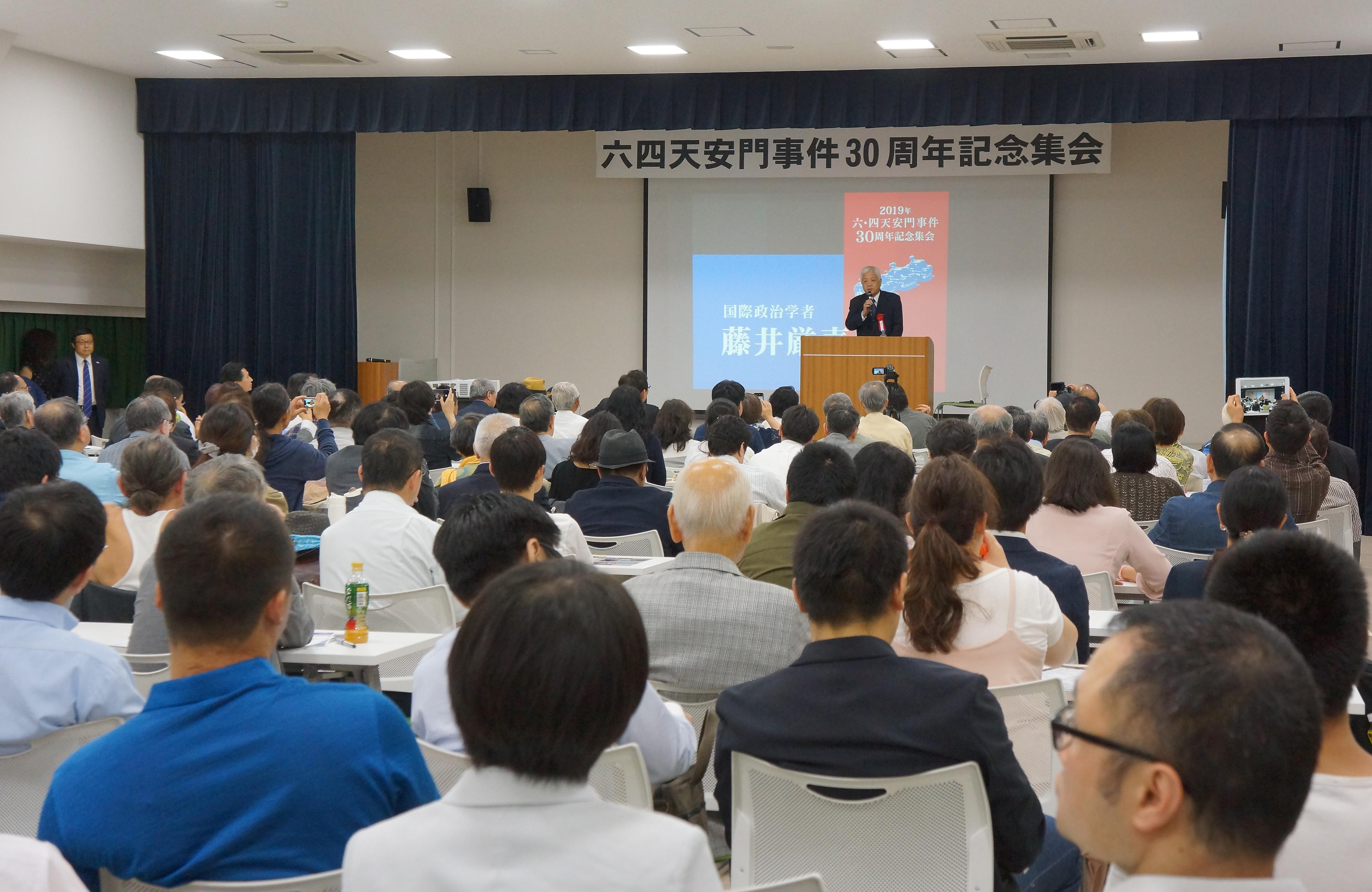 中国共産党政権独裁体制を改め中国の民主化を願う人々が結集した集会